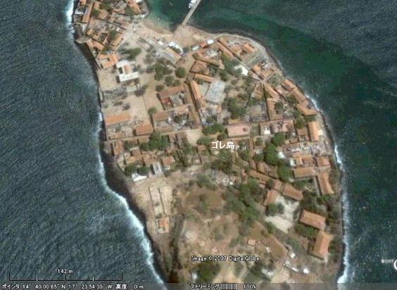 ゴレ島の画像 p1_34